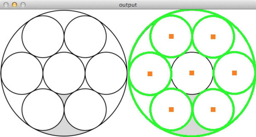 Figure 3: Notice how cv2.HoughCircles failed to detect the inner-most circle.